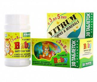 Витрум бэби 30 шт. таблетки жевательные