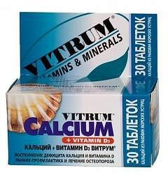 Витрум кальциум с витамином d3 30 шт. таблетки