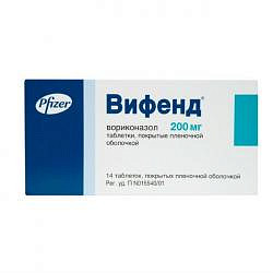 Вифенд 200мг 14 шт. таблетки покрытые пленочной оболочкой