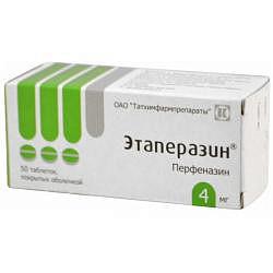 Этаперазин 4мг 50 шт. таблетки покрытые оболочкой татхимфарм