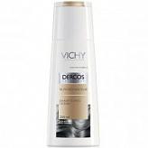 Виши деркос бальзам д/волос питательно-восстанавливающий с 3-мя маслами 150мл