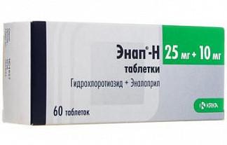 Энап-н 25мг+10мг 60 шт. таблетки