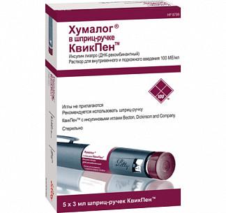 Хумалог 100ме/мл 3мл 5 шт. раствор для внутривенного и подкожного введения картридж со шприц-ручкой