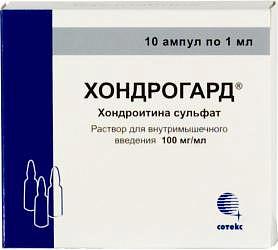 Хондрогард цена в аптеках москвы