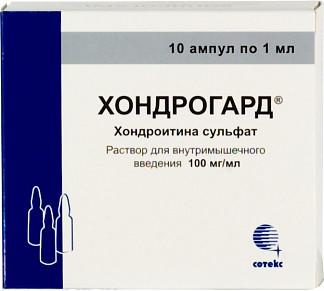 Хондрогард 100мг/мл 1мл 10 шт. раствор для инъекций сотекс