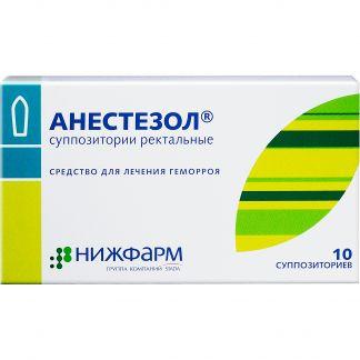 Анестезол n10 суппозитории