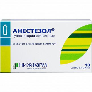 Анестезол 10 шт. суппозитории
