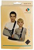 Тонус эласт повязка поддерживающая для фиксации руки детская арт.0110 №1