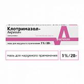 Клотримазол- акрихин 1% 20г мазь для наружного применения