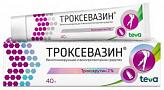 Троксевазин 2% 40г гель для наружного применения