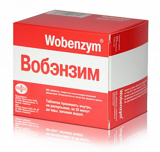 Вобэнзим 200 таблеток цена