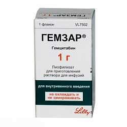 Гемзар 1г 1 шт. лиофилизат для приготовления концентрата для приготовления раствора для инфузий