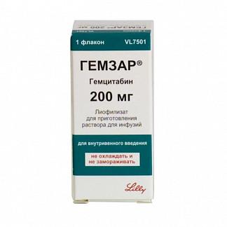 Гемзар 200мг 1 шт. лиофилизат для приготовления концентрата для приготовления раствора для инфузий