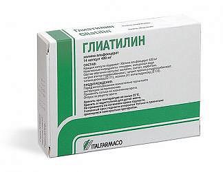 Глиатилин 400мг 14 шт. капсулы