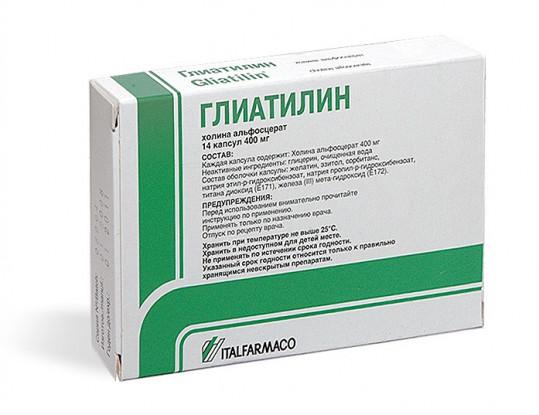 Глиатилин 400мг 14 шт. капсулы, фото №1