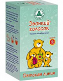 Звонкий голосок чайный напиток детский n20