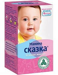 Мамина сказка чайный напиток детский 1,5г 20 шт. фильтр-пакет