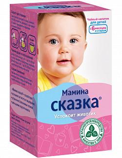 Мамина сказка чайный напиток детский 1,5г n20 ф/п