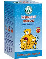 Мамино тепло чайный напиток детский 1,5г 20 шт. фильтр-пакет