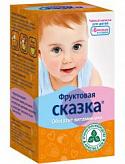 Фруктовая сказка чайный напиток детский 20 шт. фильтр-пакет