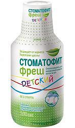 Стоматофит фреш ополаскиватель для рта детский 250мл
