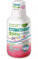 Стоматофит фреш ополаскиватель для рта детский со вкусом жевательной резинки 250мл