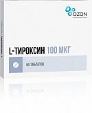 L-тироксин 100мкг 50 шт. таблетки