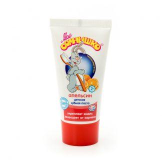 Мое солнышко зубная паста детская гелевая апельсин 65г