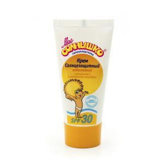 Мое солнышко крем детский солнцезащитный spf30 55мл