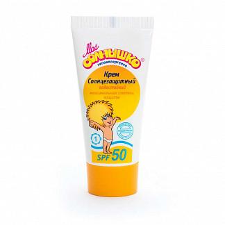 Мое солнышко крем детский cолнцезащитный spf50 55мл