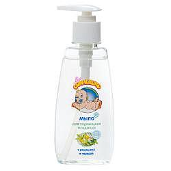 Мое солнышко мыло детское для подмывания младенцев 200мл