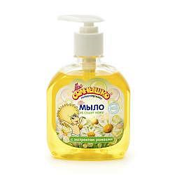 Мое солнышко мыло жидкое детское с экстрактом ромашки 300мл