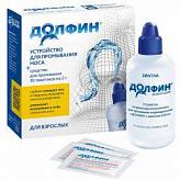 Долфин средство для промывания носа взрослым, 240 мл. + минерально-растительное средство, 30 пак. по 2 г.