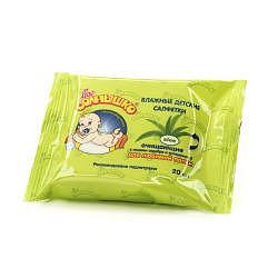 Мое солнышко салфетки влажные для детей очищающие при смене подгузника для любимой попки 20 шт.