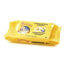 Мое солнышко салфетки влажные для детей универсальные 70 шт.