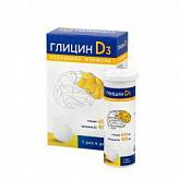 Глицин д3 таблетки быстрорастворимые 12 шт. малкут