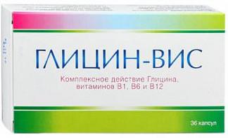 Глицин купить в москве цена