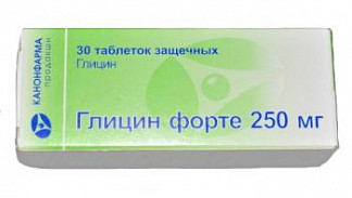 Глицин форте 250мг 30 шт. таблетки подъязычные