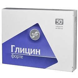 Глицин форте таблетки бад 50 шт.