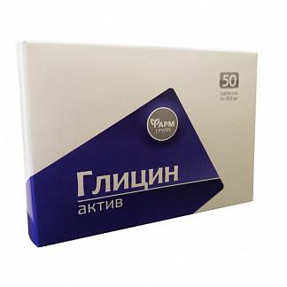 Глицин-актив таблетки 100мг 50 шт.