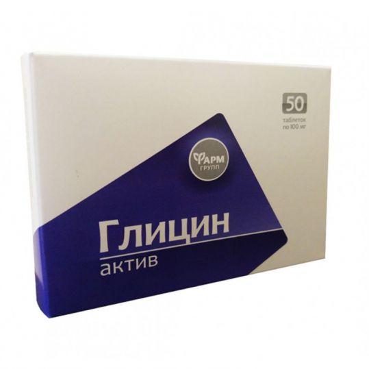 Глицин-актив таблетки 100мг 50 шт., фото №1
