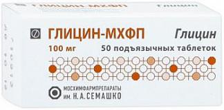 Глицин-мхфп 100мг 50 шт. таблетки подъязычные