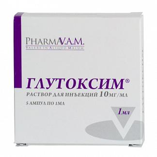 ГЛУТОКСИМ 1% 1мл N5 р-р д/инъекций