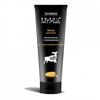 Активное мумие  маска д/волос питательная 200мл