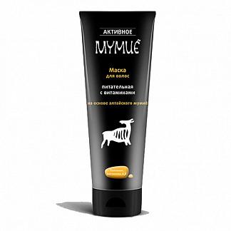 Активное мумие маска для волос питательная 200мл