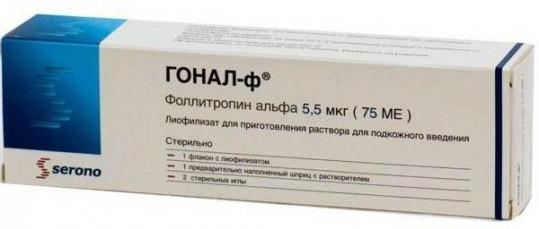Гонал-ф 75ме 5,5мкг/3мл 1 шт. лиофилизат для приготовления раствора для подкожного введения флакон, фото №1