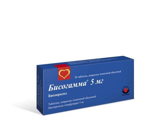 Бисогамма 5мг 30 шт. таблетки покрытые пленочной оболочкой, фото №1