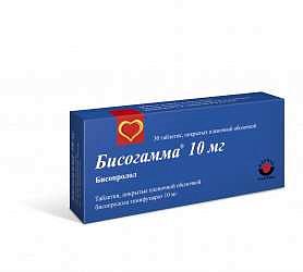 Бисогамма 10мг 30 шт. таблетки покрытые пленочной оболочкой