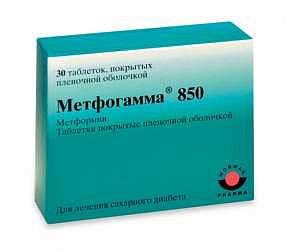 Метфогамма 850мг 30 шт. таблетки покрытые пленочной оболочкой
