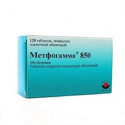 Метфогамма 850мг 120 шт. таблетки покрытые пленочной оболочкой